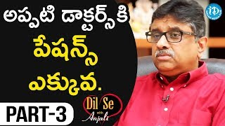 Sunshine Hospitals MD Dr. A V Gurava Reddy  Interview - Part #3    Business Icons With iDream - IDREAMMOVIES