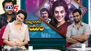 Tapasee Pannu And Mahi V Raghav Exclusive Interview On Anando Brahma Movie | TV5 News - TV5NEWSCHANNEL