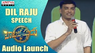 Dil Raju Full Speech At Balakrishnudu Audio Launch Live || Nara Rohit, Regina Cassandra, Mani Sharma - ADITYAMUSIC