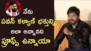 Kaushal Manda clarifies on comments against Pawan Kalyan || Koushal Press Meet - IGTELUGU