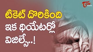 Star Actress Ready To Blow Whistle For NTR #FilmGossips - TELUGUONE