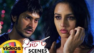 Ravneeth Kaur Hugging her Boyfriend | Ravi Babu's Plan Gets Failed | Sitara Telugu Movie Scenes - MANGOVIDEOS