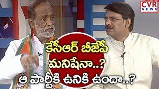 కేసీఆర్ బీజేపీ మనిషేనా..? | ఆ పార్టీకి ఉనికి ఉందా ? | T BJP President Laxman Interview | CVR Debate - CVRNEWSOFFICIAL