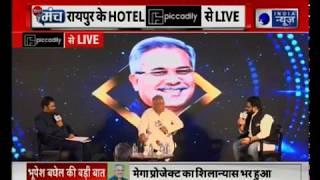 Chhattisgarh CM Bhupesh Bhagel: सरदार पटेल ने RSS पर प्रतिबंध लगाया, जवाहर लाल नेहरु ने हटाया - ITVNEWSINDIA