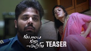 Kutumba Katha Chitram Movie Official Teaser   Kamal Kamraju   Nandu   Sreemukhi   TFPC - TFPC