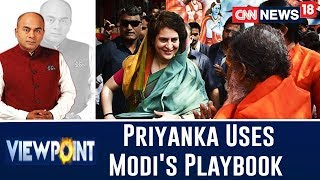 Priyanka Sails On Bhakti In Prayagraj, To Beat The Mahagathbandan | Viewpoint With Bhupendra Chaubey - IBNLIVE