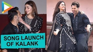 UNCUT: Varun Dhawan & Alia Bhatt launch song 'First Class' of Kalank at Gaiety Galaxy - HUNGAMA