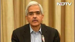 शक्तिकांत दास बने भारतीय रिजर्व बैंक के नए गवर्नर - NDTVINDIA