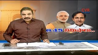 Telangana CM KCR meets PM Modi with 11 requests | New Delhi | CVR NEWS - CVRNEWSOFFICIAL