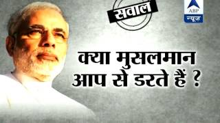 Watch GoshanaPatra with Modi on ABP News: Are muslims scared of Modi? - ABPNEWSTV