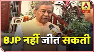 BJP will not form govt at any cost: Ghanshyam Tiwari - ABPNEWSTV