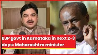Ram Shinde: BJP will form govt. in Karnataka in 3 days - NEWSXLIVE