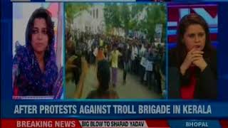 Kerala: After protests against troll brigade, 9 booked for harassing women online - NEWSXLIVE