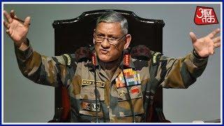 क्या सेना भविष्य में आने वाली दिक़्कतों की बात नहीं कर सकती, सेना प्रमुख के बयान पर सियासत क्यों - AAJTAKTV