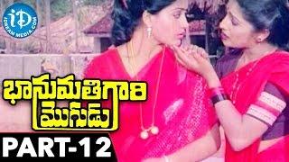 Bhanumathi Gari Mogudu Full Movie Part 12 || Balakrishna, Vijayashanti || A Kodandarami Reddy - IDREAMMOVIES