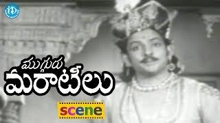 Mugguru Maratilu Movie Scenes - Mugguru Maratilu Officially Shares Their Property || ANR - IDREAMMOVIES