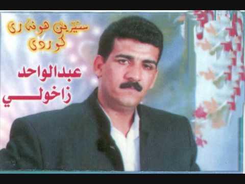 abdul wahed zaxoyi