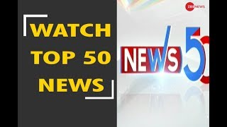 News 50: Watch top 50 news of the day - ZEENEWS