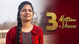Harini - A Girl Emotion || Telugu Short film 2018 || with English Subtitles || By MMK - YOUTUBE