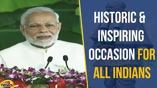 PM Narendra Modi Says It is a historic and inspiring occasion for all Indians | Mango News - MANGONEWS