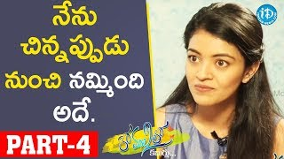 Miss Andhra Pradesh 2018 Shreya Rao Kamavarapu Full Interview Part #4 || Anchor Komali Tho Kaburulu - IDREAMMOVIES
