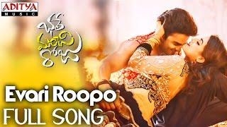 Evari Roopo Full Song II Bhale Manchi Roju Songs II Sudheer Babu, Wamiqa Gabbi - ADITYAMUSIC