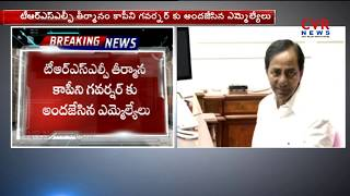 TRS MLAs meets Governor Narasimhan | Submits TRS LP Copy to Governor | CVR News - CVRNEWSOFFICIAL