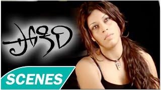 Pokiri Movie Scenes - Mahesh Babu Meets Ali Bhai Gang || Ileana, Prakash Raj || Puri Jagannadh - IDREAMMOVIES