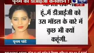 Model Poonam Pandey likely to be questioned in IPS Sunil Paraskar rape case - ITVNEWSINDIA