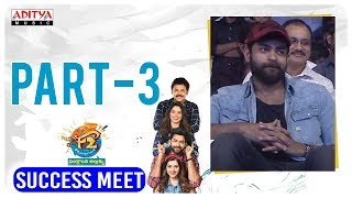 F2 Success Meet Live Part - 3 || Venkatesh, Varun Tej, Anil Ravipudi || DSP || Dilraju - ADITYAMUSIC