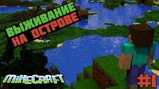 ��������� ����������� �� ������� � ������ Minecraft ��������� 1 �����