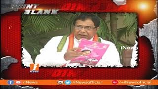 Jana Reddy Counter Replay to KCR Over His Comments on Congress  | Point Blank | iNews - INEWS