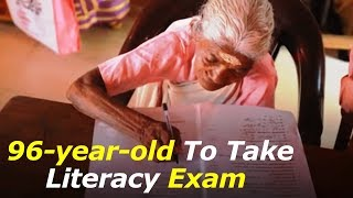 At 96, Karthyayini Amma Gives Her Life's First Exam - ABPNEWSTV