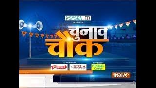 'Chunav Chowk' brings you news from Satna, ahead of MP Assembly Poll 2018 - INDIATV