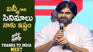 Pawan Kalyan Speech @ Naa Peru Surya Naa Illu India Movie Success Meet | TFPC - TFPC