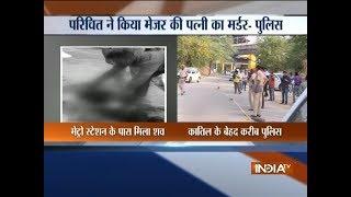Delhi: Army major's wife found dead in Brar Square area - INDIATV