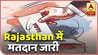 Rajasthan Election: FULL COVERAGE from 10 a.m to 11 a.m - ABPNEWSTV