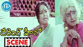 Daring Hero Movie Scenes - Kasthuri Mocking K R Vijaya || Sukanya || SarathKumar - IDREAMMOVIES
