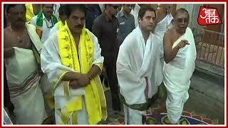 Rahul Gandhi Resumes Temple Run In Karnataka; Will It Help Cong Win Karnataka Assembly Polls? - AAJTAKTV