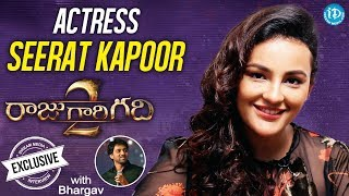 Raju Gari Gadhi 2 Actress Seerat Kapoor Exclusive Interview || Talking Movies With iDream - IDREAMMOVIES