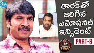 Actor Srinivas Reddy Exclusive Interview - Part #8 | Frankly With TNR | Talking Movies With iDream - IDREAMMOVIES