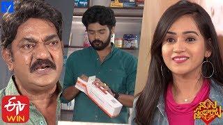 Naalugu Sthambalata Serial Promo - 11th February 2020 - Naalugu Sthambalata Telugu Serial - MALLEMALATV