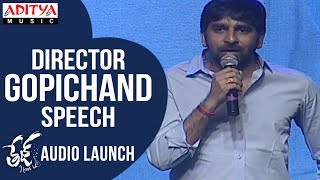 Director Gopichand Malineni Speech @ Tej I Love You Audio Launch | Sai Dharam Tej, Anupama - ADITYAMUSIC