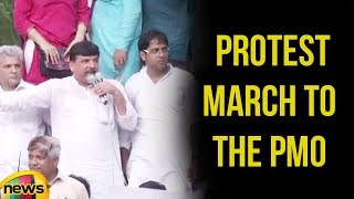 AAP Leader Sanjay Singh Addresses Protest March To the PMO | Political News | Mango News - MANGONEWS