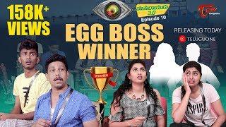 Egg Boss Winner | Paparayudu 3.0 | Epi #10 | by Ram Patas | TeluguOne Originals - TELUGUONE