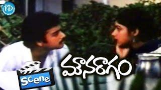 Mouna Ragam Movie Scenes - Karthik Proposing Revathi || Mani Ratnam || Ilayaraja - IDREAMMOVIES