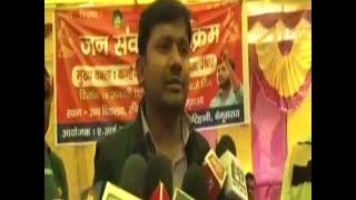 Audio Bulletin: Chargesheet Filed Against Kanhaiya Kumar | ABP News - ABPNEWSTV