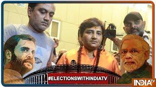 Lok Sabha Elections 2019: Bhopal में Sadhvi Pragya के नामांकन के दौरान जमकर हंगामा - INDIATV