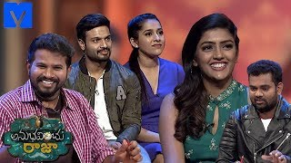 Anubhavinchu Raja Latest Promo - 18th August 2018 - Hyper Aadi,Sumanth Shailendra,Eesha Rebba - MALLEMALATV