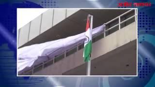 video : जालंधर में राणा गुरमीत सिंह ने फहराया झंडा